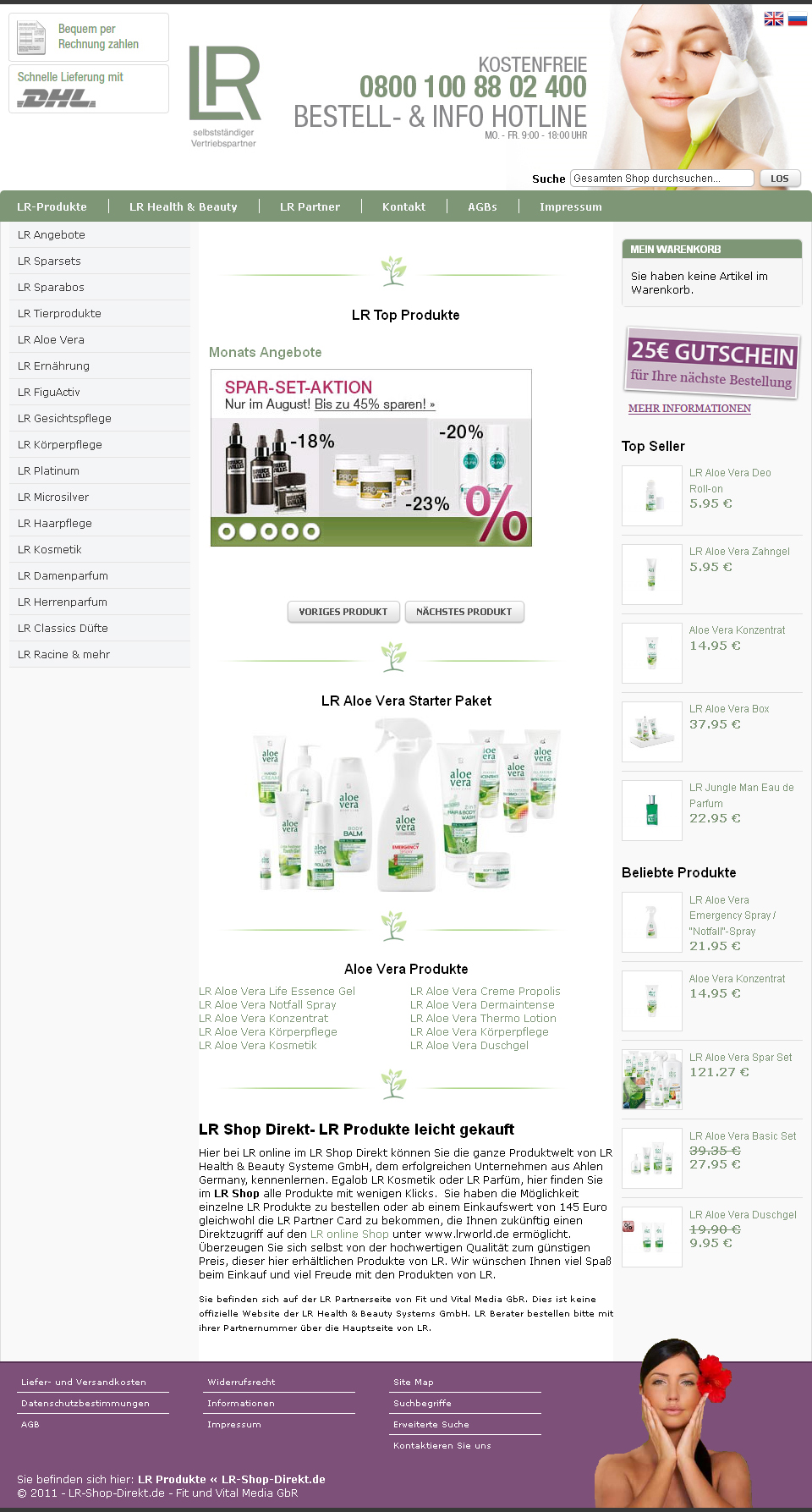 webentwicklung mediasky gmbh agentur f r zielgruppenmarketing. Black Bedroom Furniture Sets. Home Design Ideas